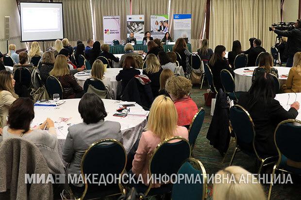 Женското претприемништво и предизвиците за интеграција во ЕУ